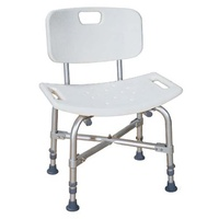Shower Chair / Stool Bariatric